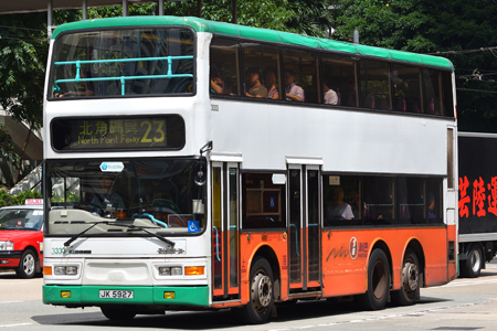 Yim's Brother World Bus